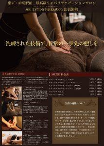 兵庫イベントポスター